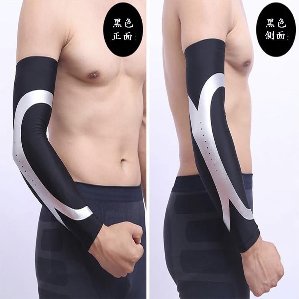 運動護臂袖套 5