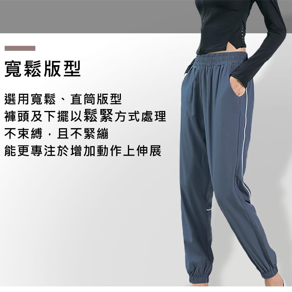 【NEW FORCE】簡約女款運動鬆緊長褲-兩款可選 4