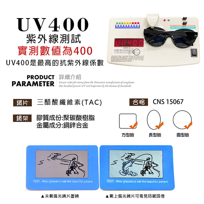 【suns】兒童時尚偏光墨鏡 抗UV (可扭鏡腳 鑑驗合格) 9