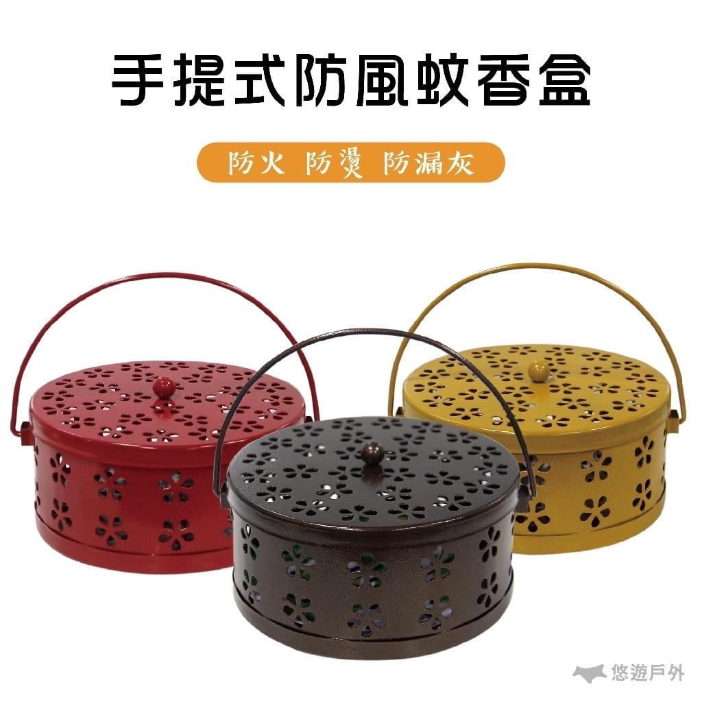 【Camp Plus】手提式防風蚊香盒 0