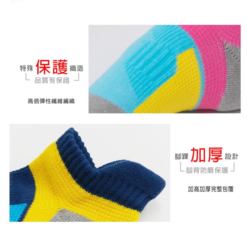 MIT除臭足弓防護機能健康襪 2