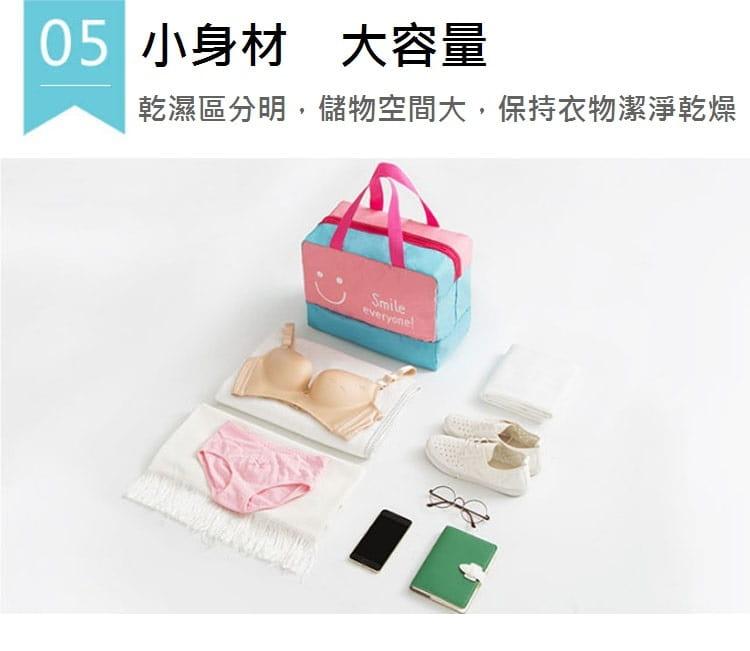韓版大容量衣物乾濕分離包 鞋子防水收納包 游泳健身運動收納袋【AE16160】 8