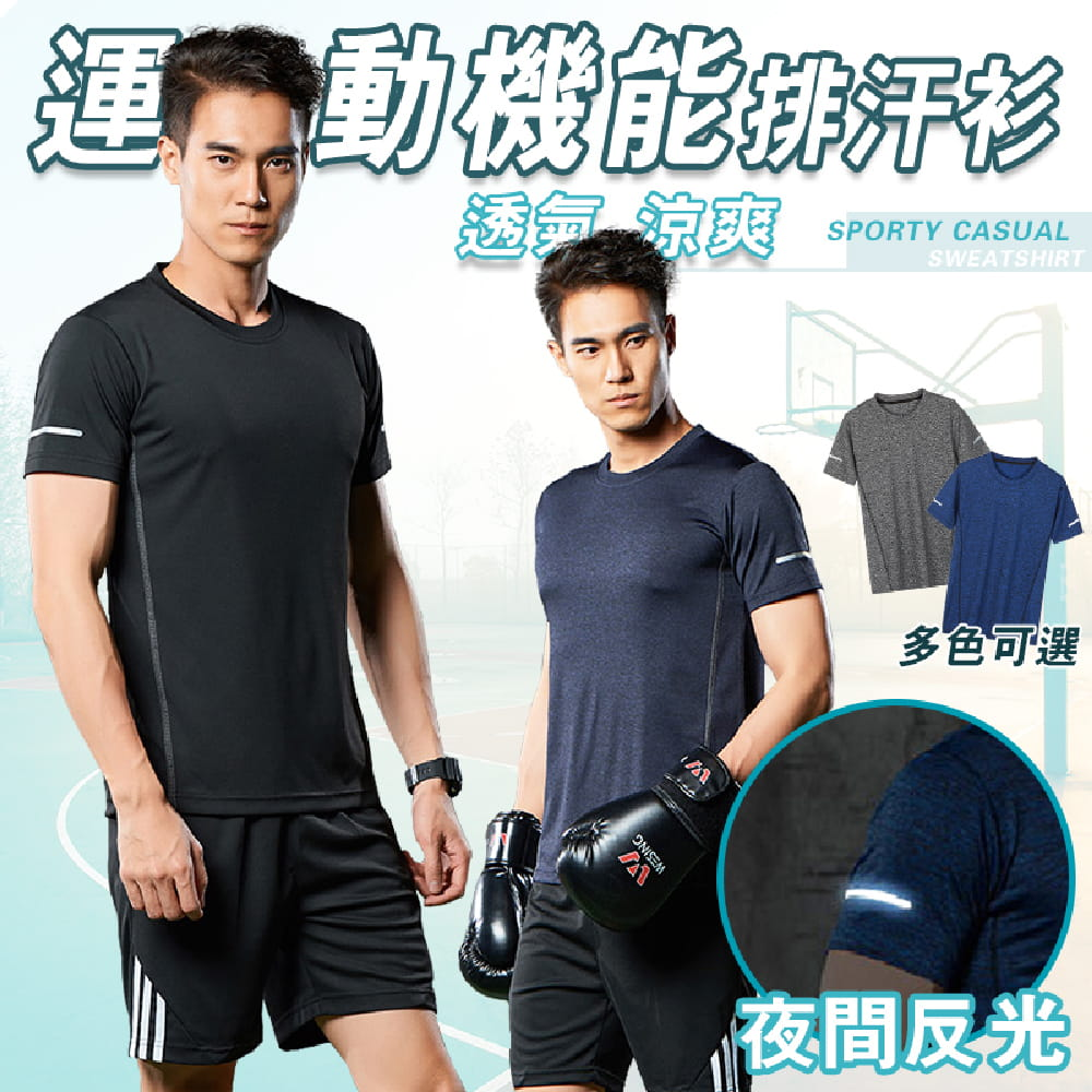 【NEW FORCE】運動機能吸濕排汗衫-4色可選 0