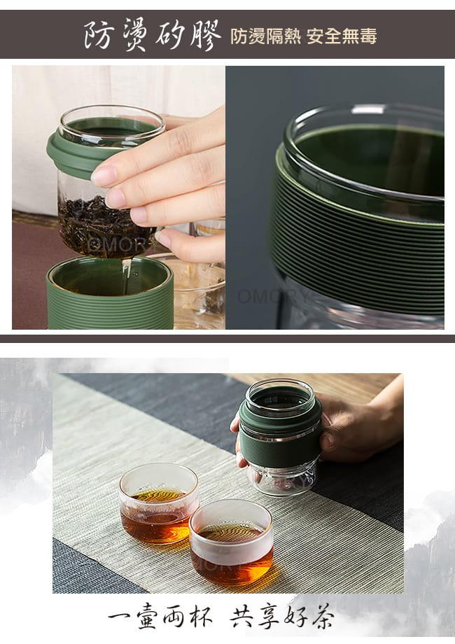 【OMORY】glass旅用茗茶組(1壺2杯)/便攜式泡茶組/功夫茶具組/泡茶組-贈茶葉密封罐/茶巾 4