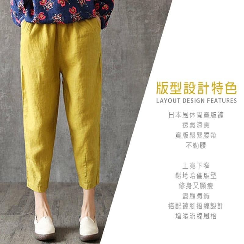 【風澤中孚】日本好評顯瘦九分寬褲子(四色) 5