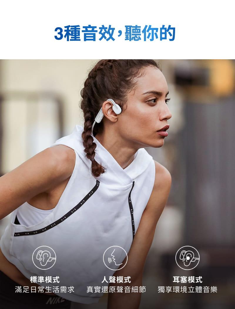 【AFTERSHOKZ】OPENMOVE AS660骨傳導藍牙運動耳機(純真白) 8