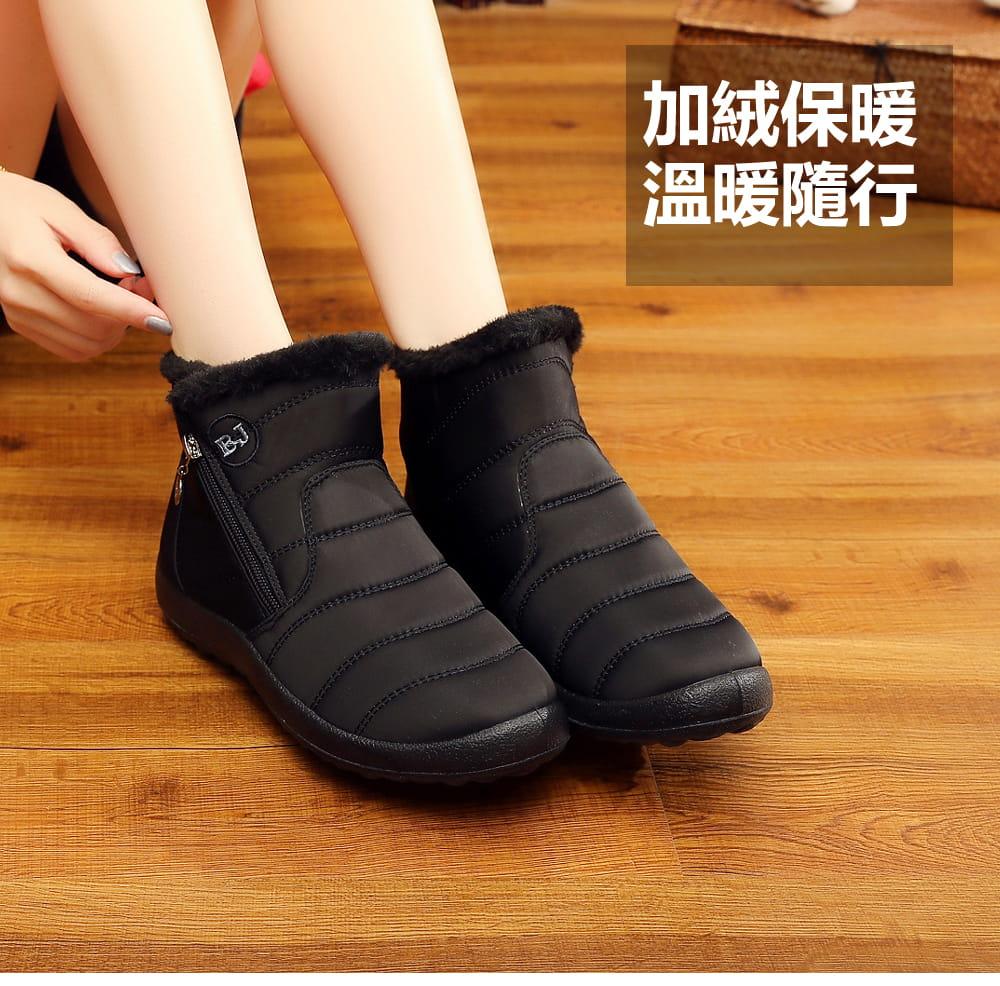 防水保暖防滑厚毛絨雪靴(36-42碼/3色可選) 1