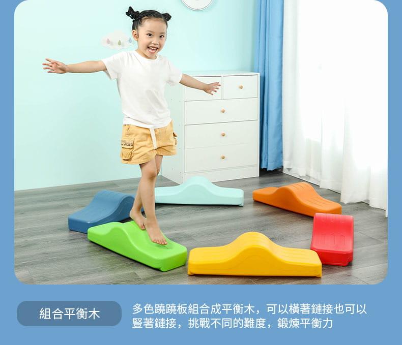 兒童平衡板家用幼兒園運動前庭玩具8字形平衡翹翹板 7