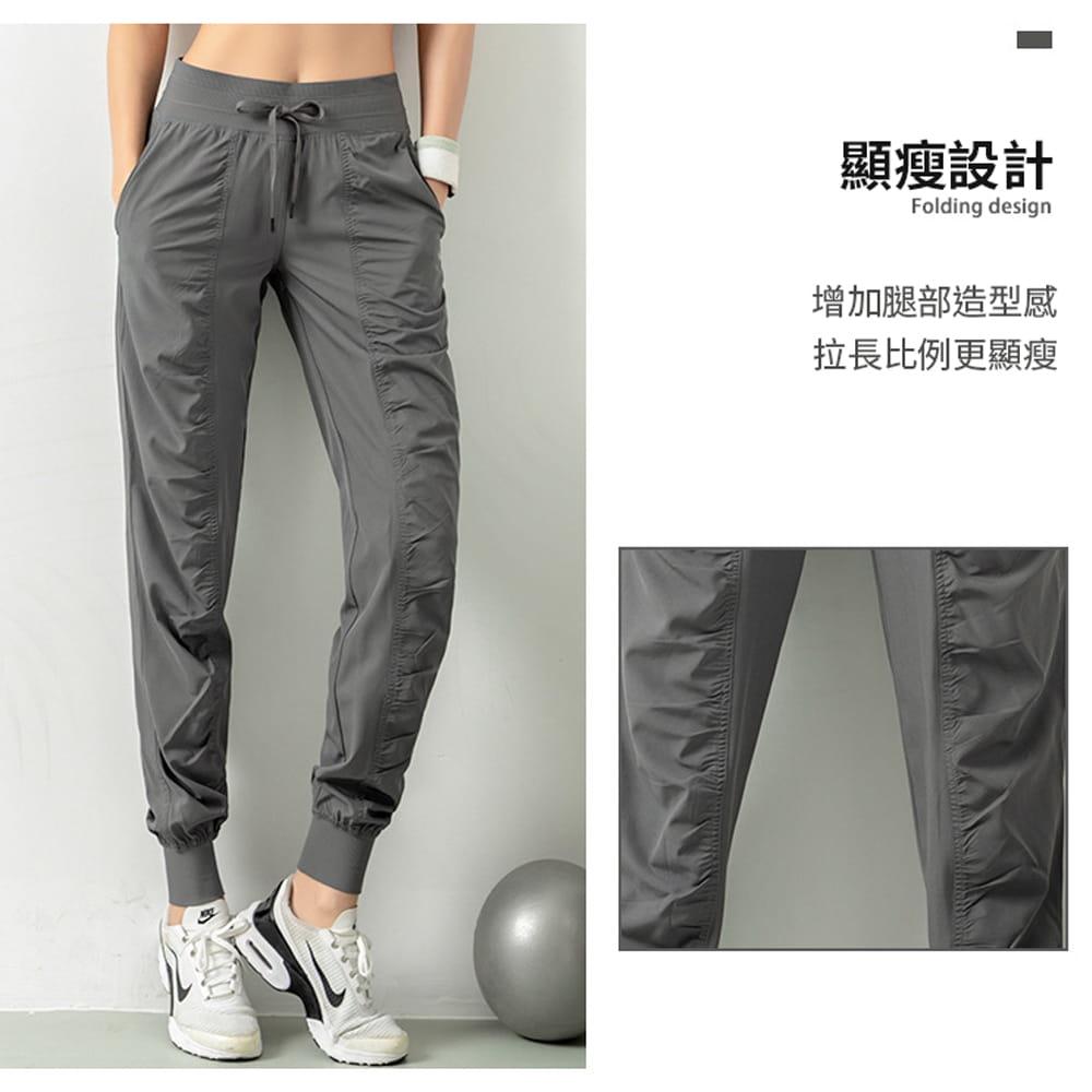 輕薄透氣寬鬆機能運動褲 4