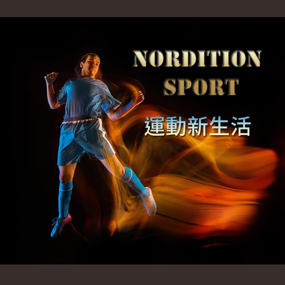 【NORDITION】紅黃牌 1
