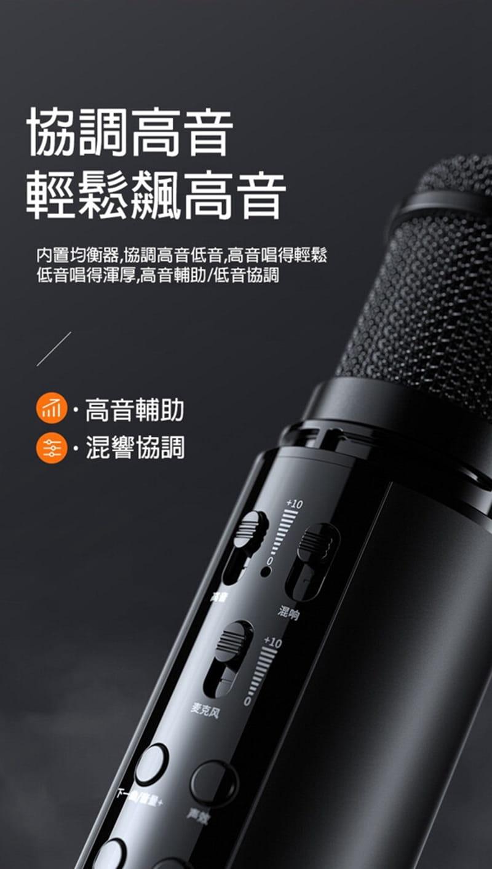 K1 二合一音效卡麥克風/ 直播麥克風 變聲藍牙K歌音響話筒一體成型 10