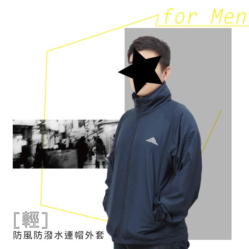 【Peilou】防風防潑水輕量連帽外套(男/女款) 10