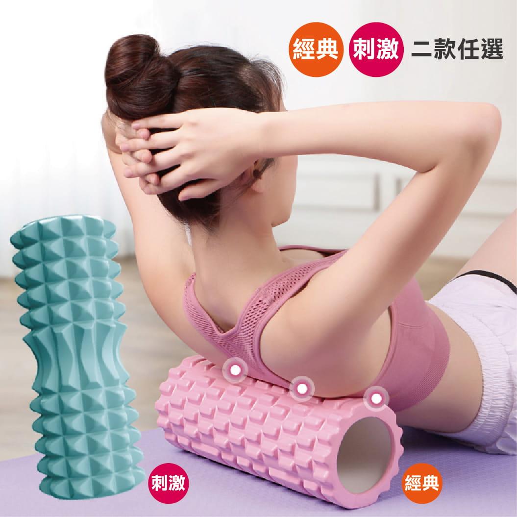 立體瑜珈柱按摩滾輪  肌肉筋膜放鬆 0