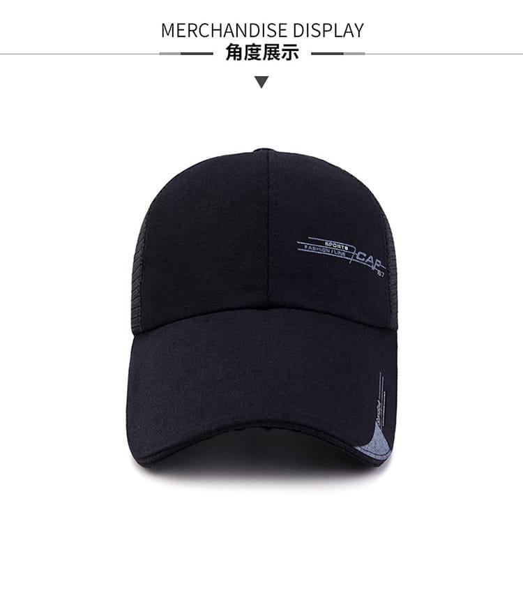 加長帽沿遮陽防曬棒球帽 6