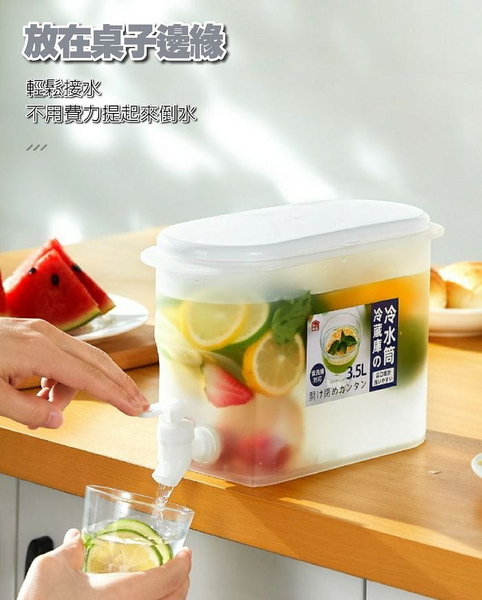 按壓式龍頭冷水壺3.5L 涼水壺 冰水壺 1