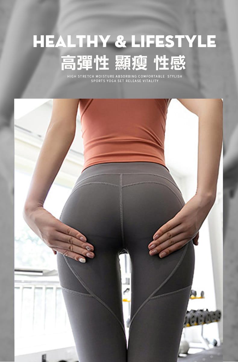 【健身神器】口袋性感高腰蜜桃裸感健身壓力褲 瑜珈褲 重訓褲 運動褲 健身褲 3