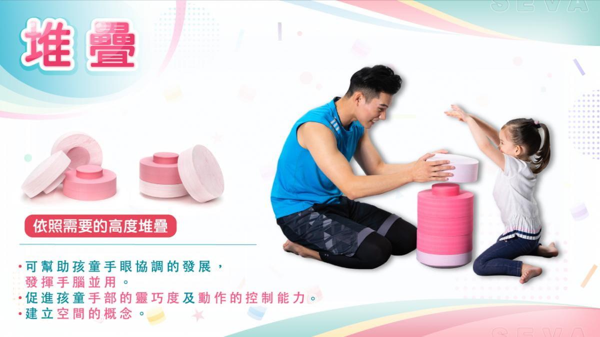 SEVA 創意樂疊椅 親子感統輔具 3