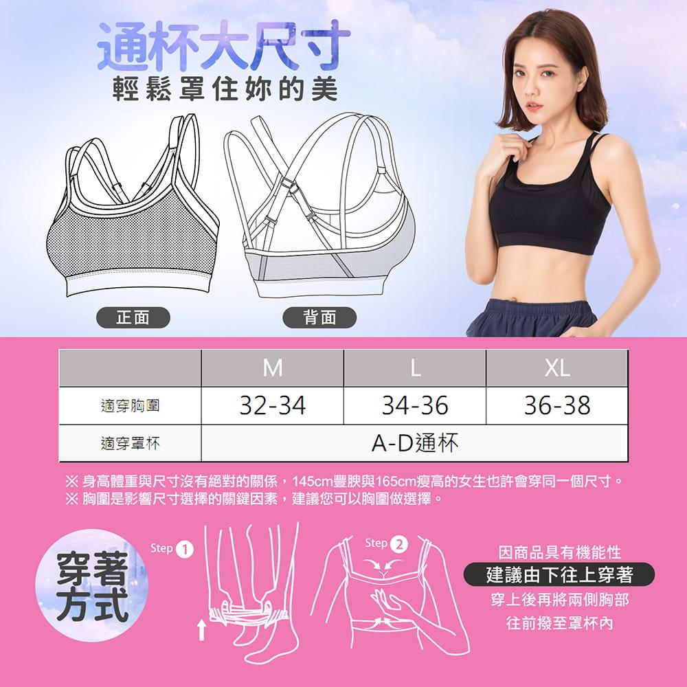 【GIAT】台灣製雙層次排汗速乾運動機能BRA 11