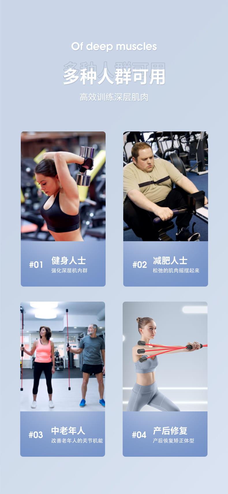 飛力仕棒 多功能健身訓練棒 飛力士健身器材 家用減肥 彈力震顫棒 抖音爆款 5