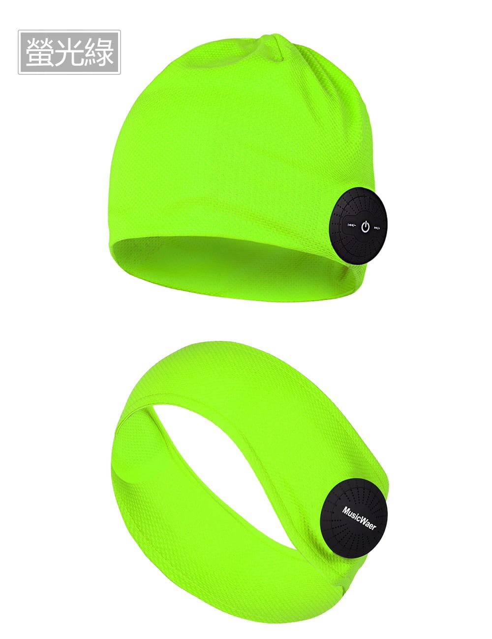 運動頭巾 藍牙耳機帽 8