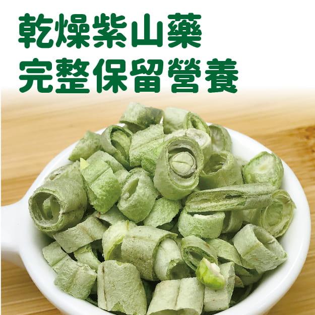 【搭嘴好食】即食沖泡乾燥敏豆丁40g 可全素 4