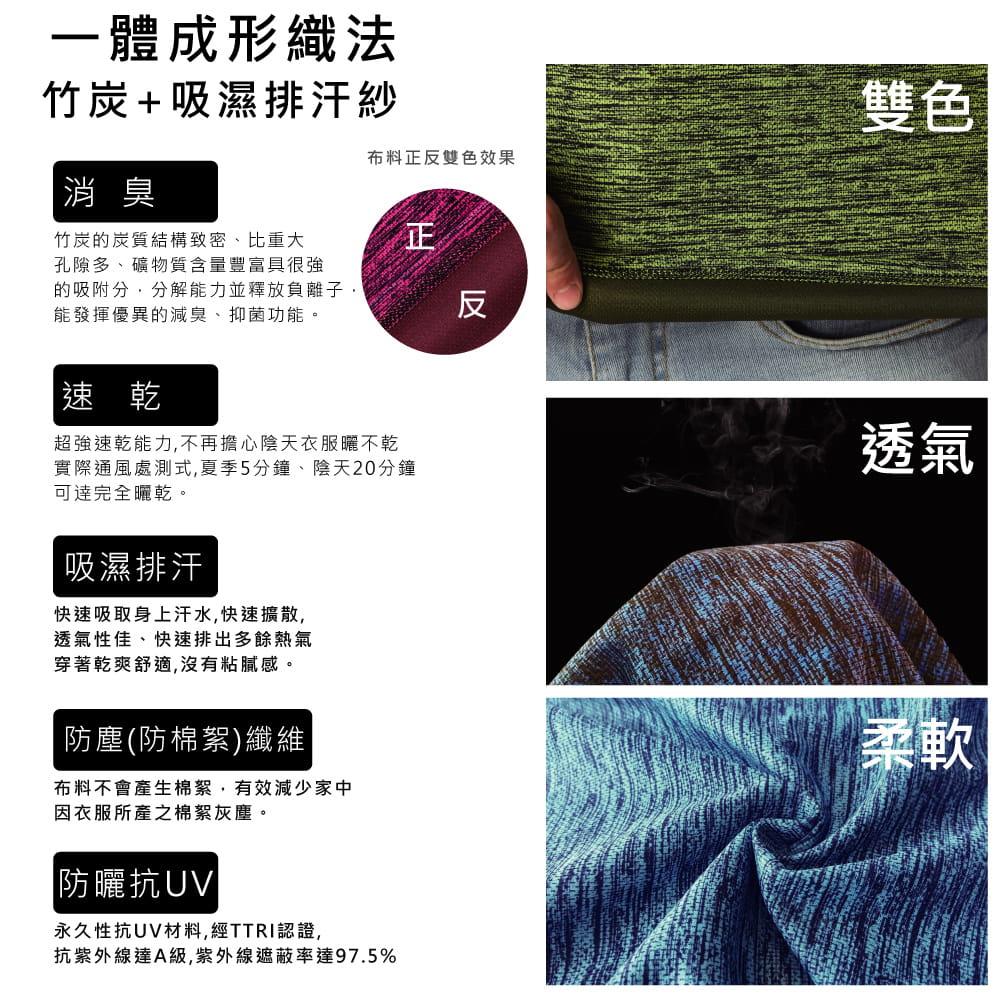 【MI MI LEO】台灣製神奇速乾全功能竹炭髮絲紋機能衣(12色) 7