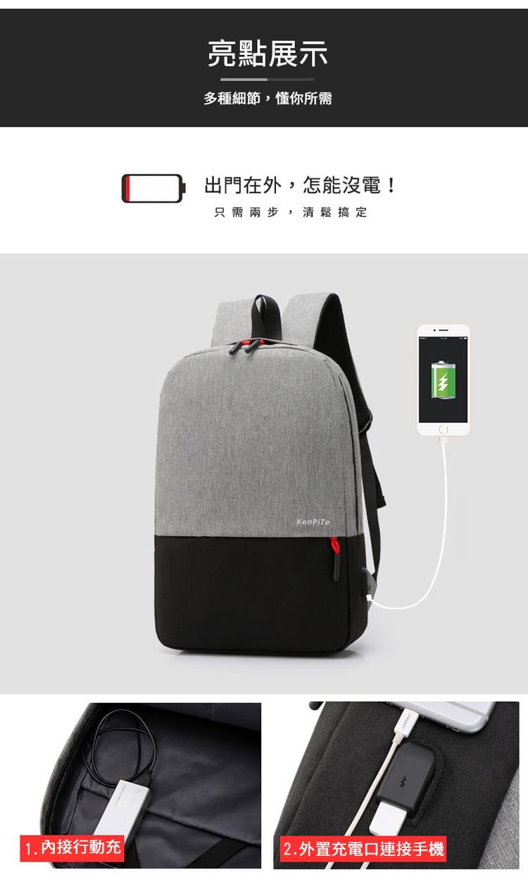 【JAR嚴選】防盜耐磨可充電式多功能雙肩電腦包 3