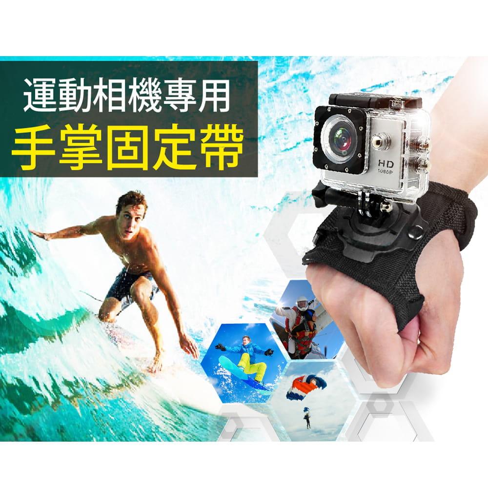 【勝利者】運動攝影機 固定式手掌帶 0