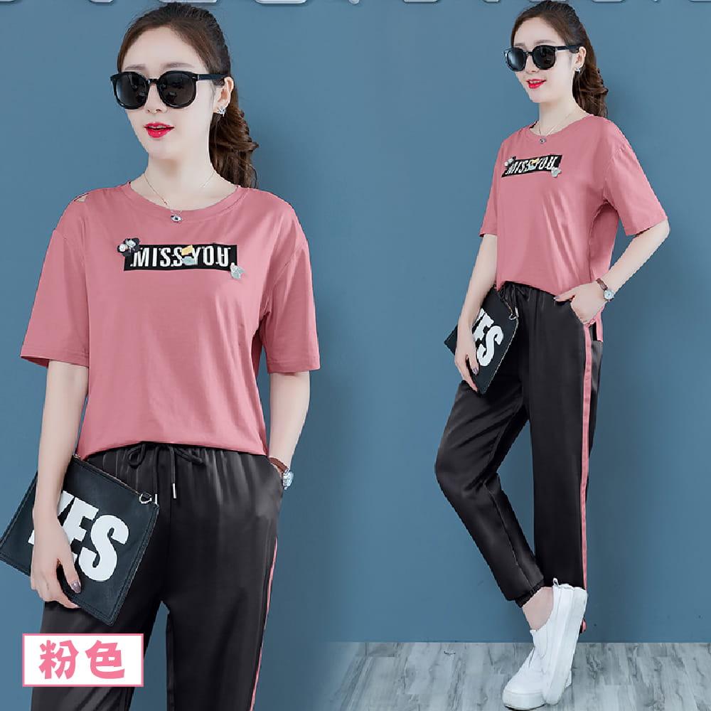 韓版印花休閒運動女套裝-4色可選 6