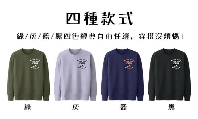 【CS衣舖】【加大尺碼 台灣製造 情侶T】 高磅 純棉 小絨布 長袖T恤 大學T 衛衣 四色 10
