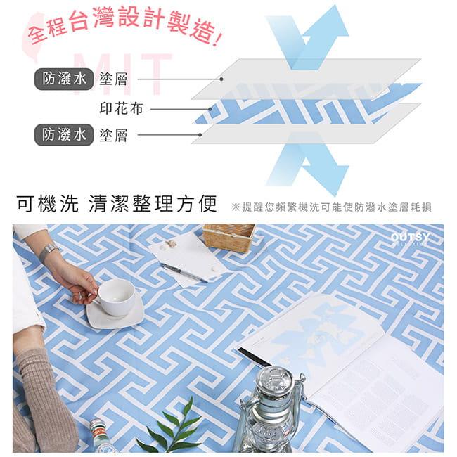 【OUTSY】台灣製300x290巨大獨家花色野餐墊帳篷地墊 8