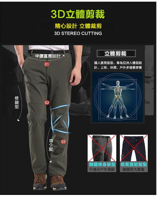 男女加厚防風防雨衝鋒褲 8