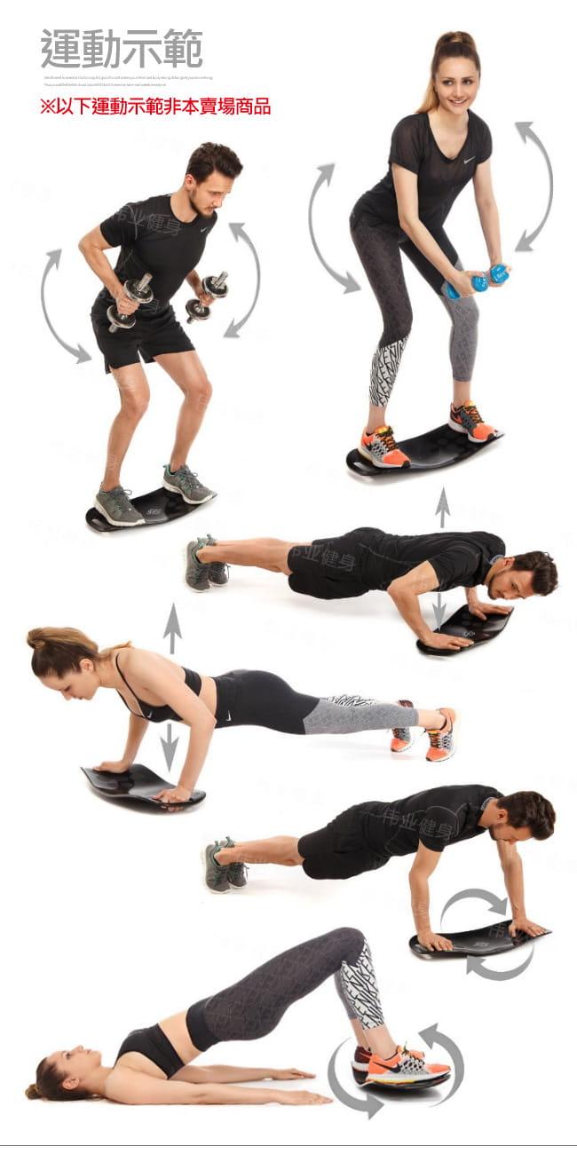 運動協調平衡板     輔助伏地挺身器 4