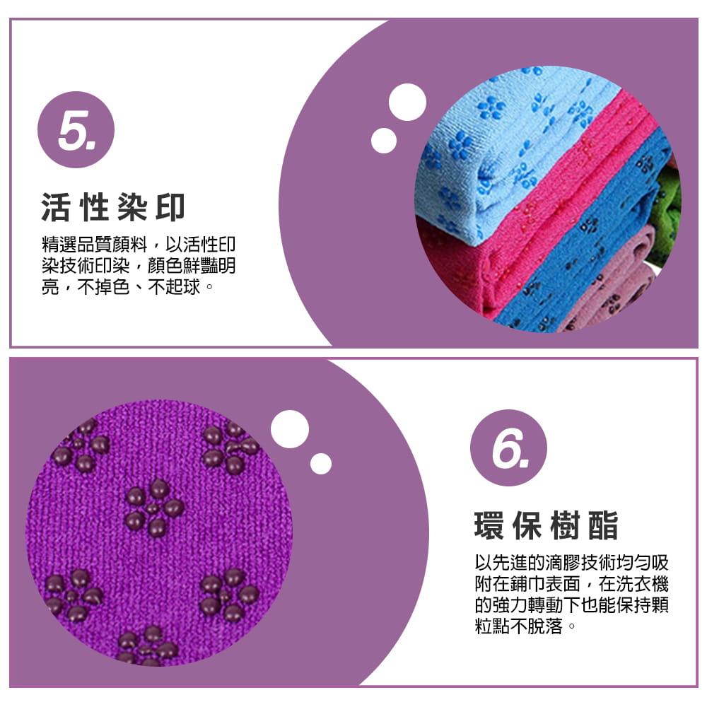 超細纖維瑜珈墊鋪巾(181cm) 5