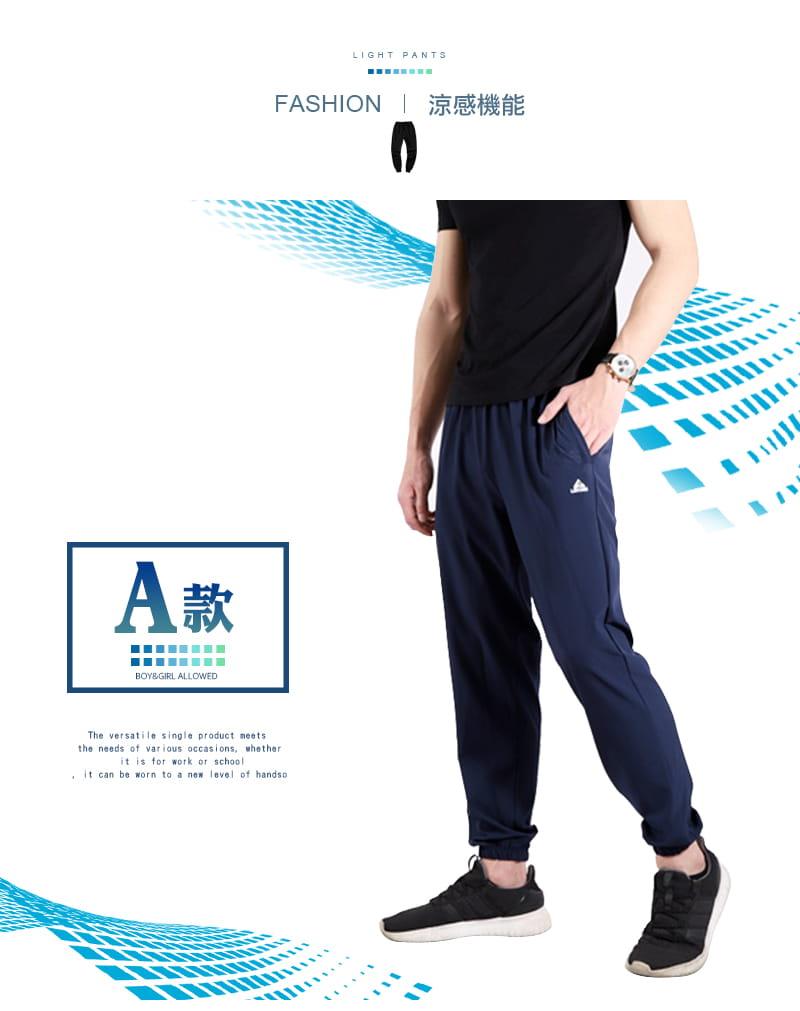 【JU休閒】機能涼爽 透氣速乾 吸溼排汗束口運動褲 速乾褲(多款任選) 10