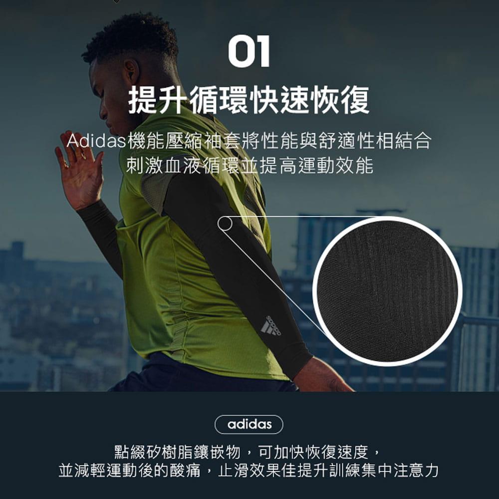【adidas】機能壓縮袖套(黑) 2