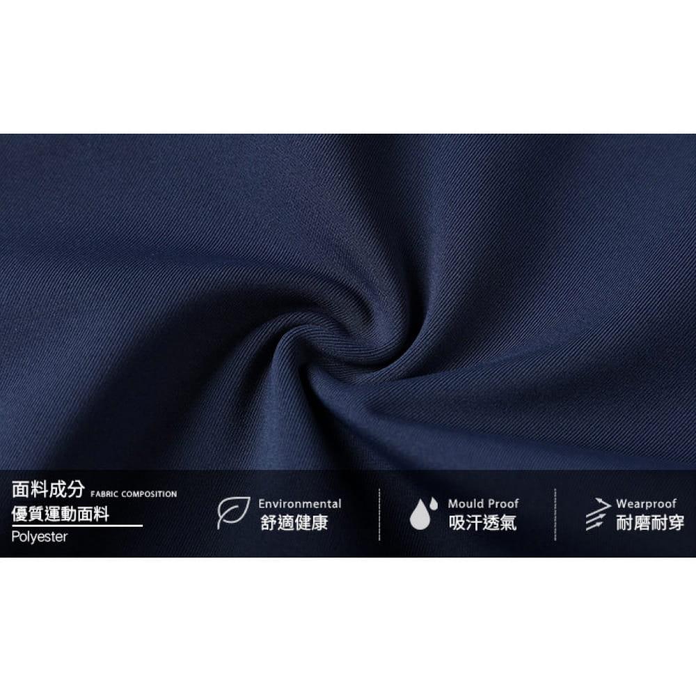 輕薄透氣寬鬆機能運動褲 2