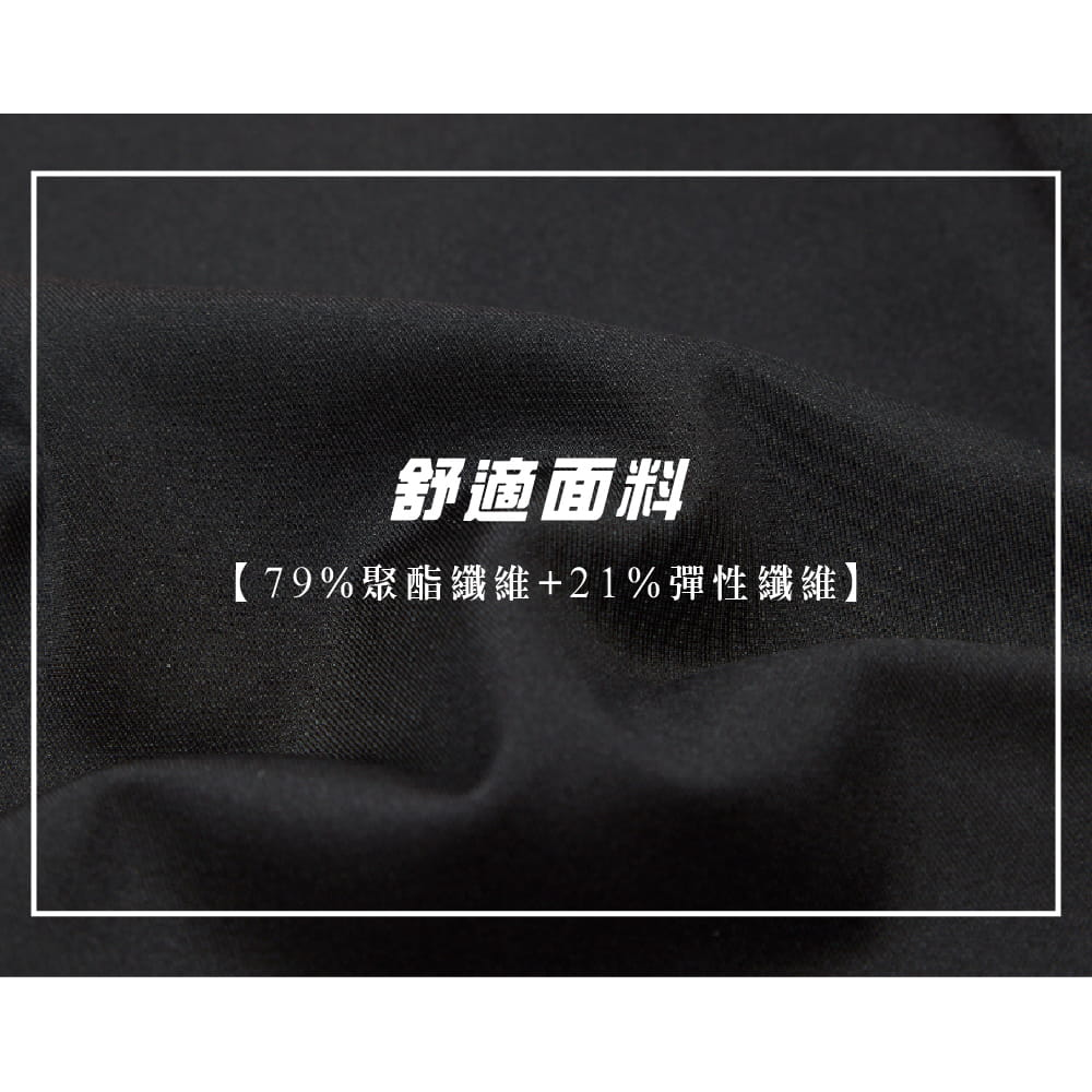 【yulab】(台灣製)女超彈運動內搭褲-2色可選 3