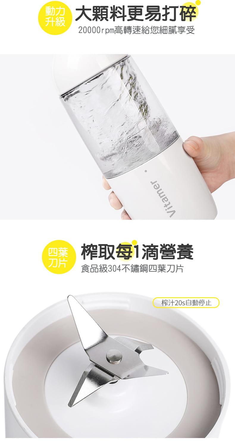 新一代 自動果汁隨行杯 維他命杯 檸檬 果汁 隨行杯 USB 充電 果汁機 榨汁機 可擕式 密封機 2