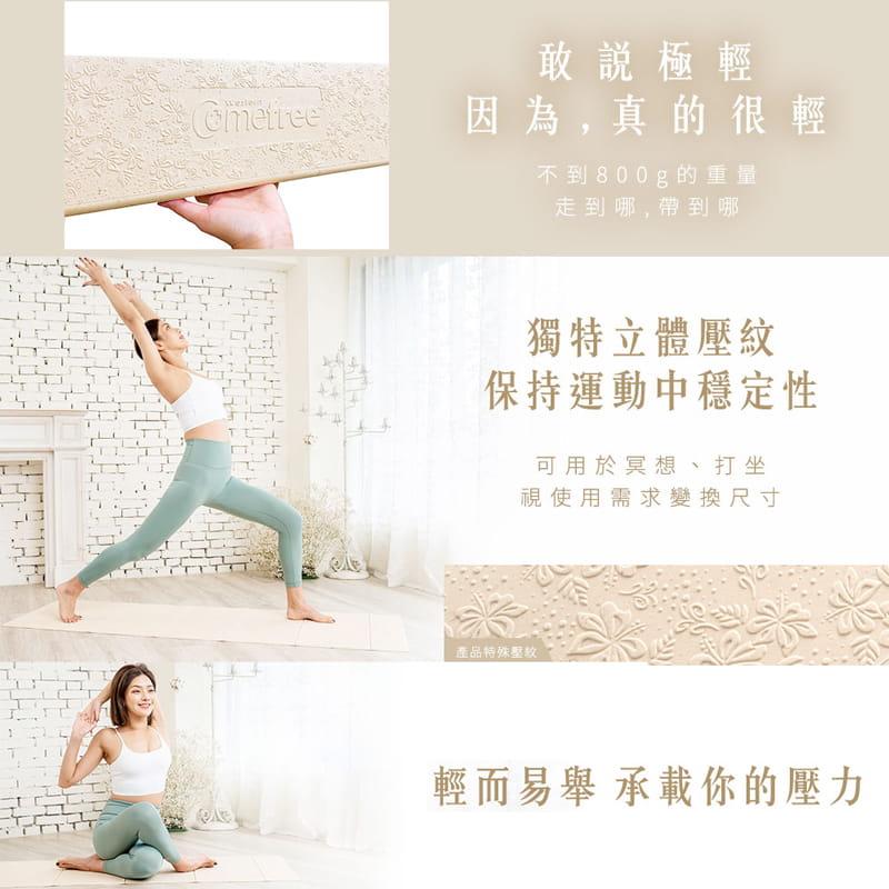 Comefree植纖極輕摺疊瑜珈墊 4