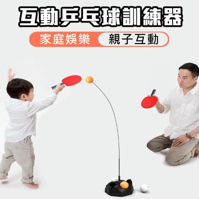 可調節乒乓球訓練器(含球拍座)