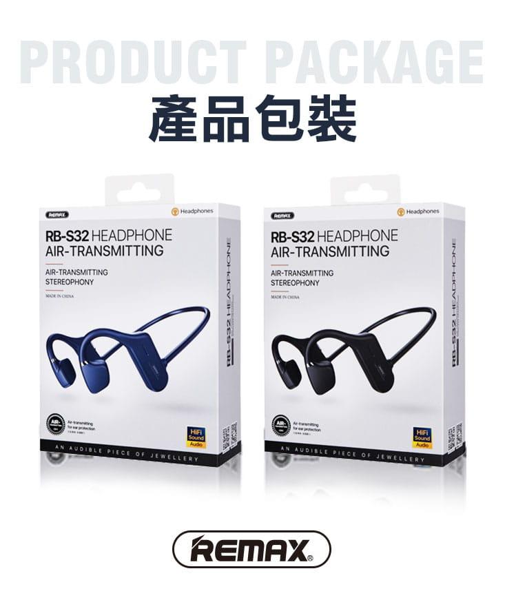 骨傳導藍芽耳機 運動耳機 耳掛式耳機 不入耳耳機 remax 摩比亞 空氣傳導耳機 6