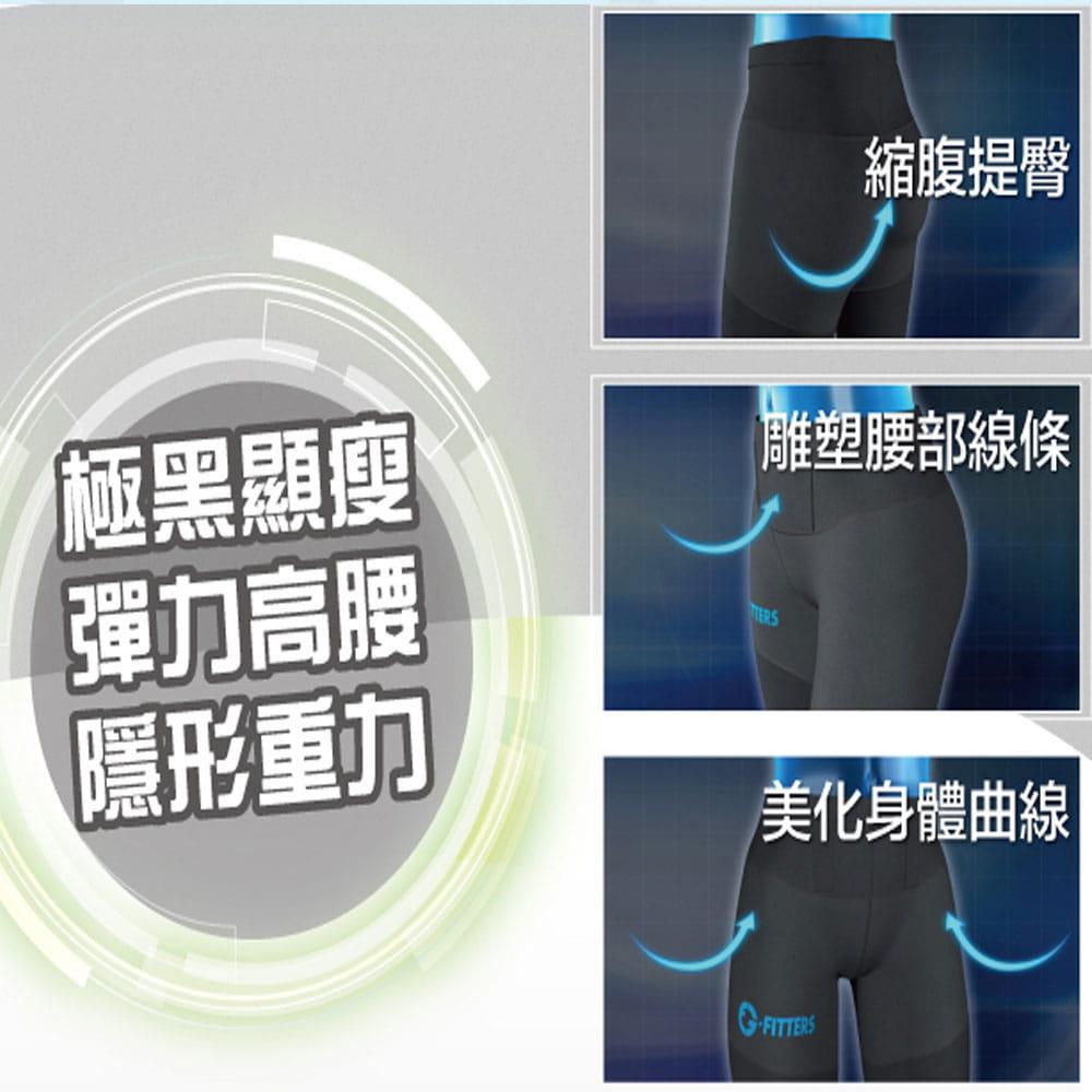 西班牙G-Fitters重力機能健身組(健身褲+健身護腕) 8