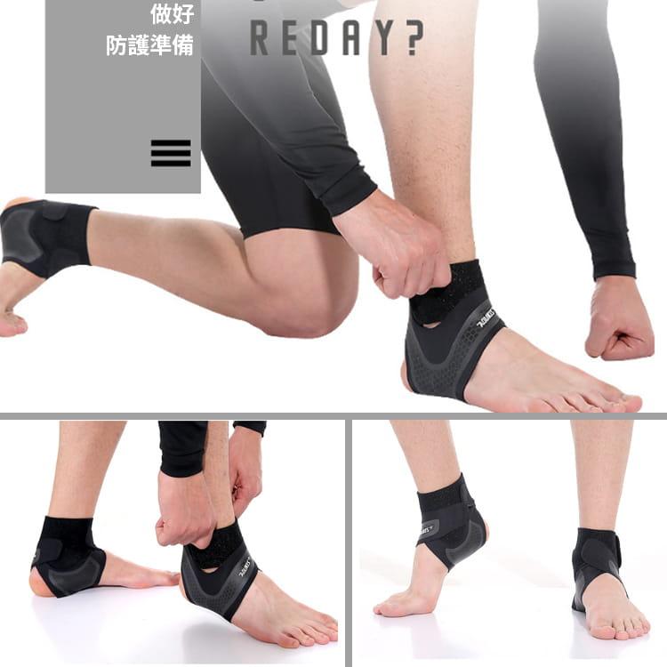 【Aolikes】專業運動防護透氣護腳踝(雙重加壓固定) 6