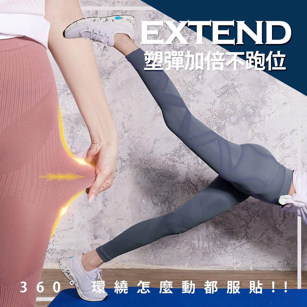 【BeautyFocus】涼感/肌力覺醒顯瘦塑型褲 8