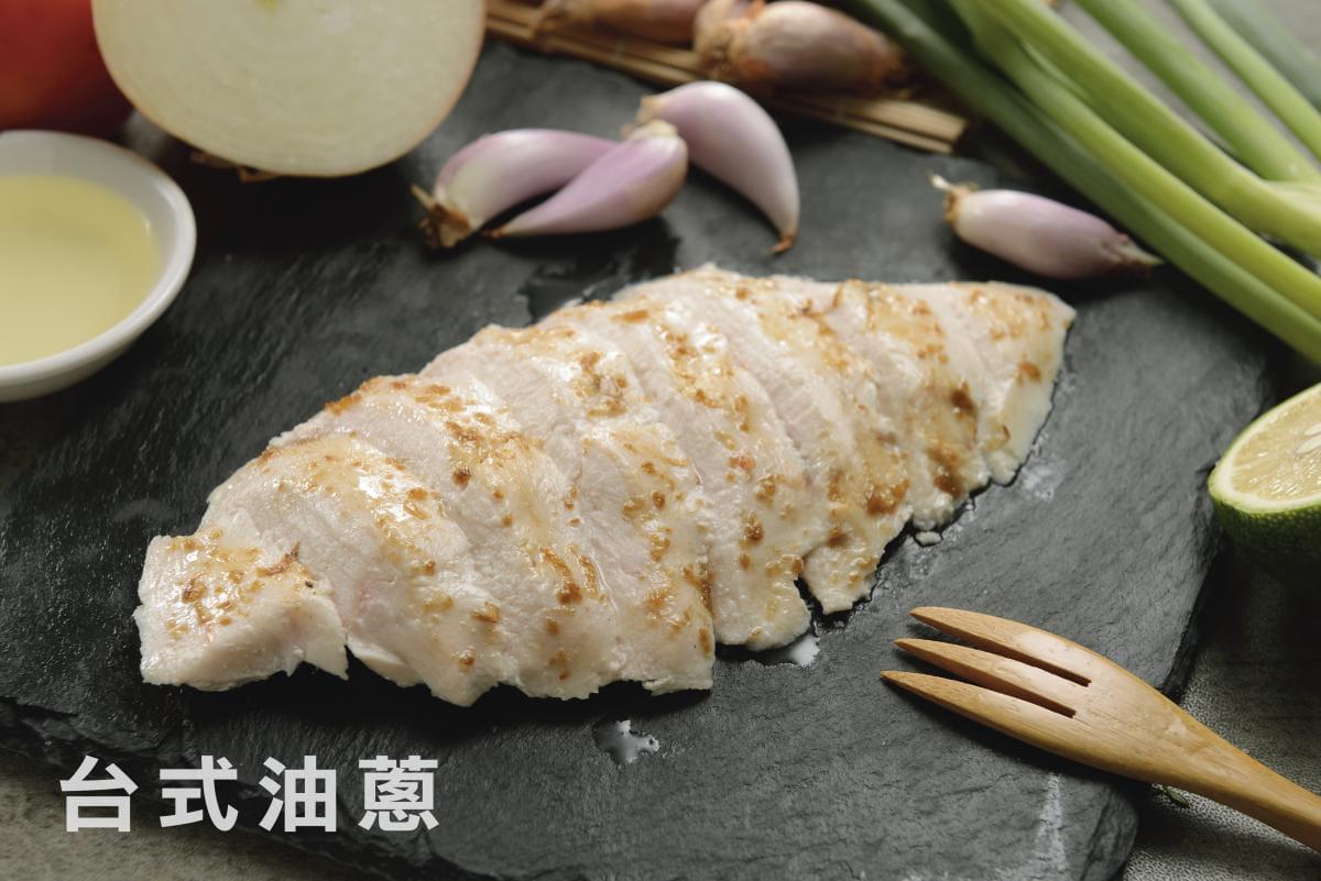 【I chicken艾其肯】即食舒肥雞胸肉 (口味任選) 2