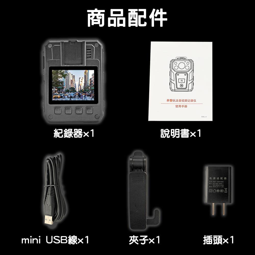 【勝利者】警察專用密錄器 贈64G 14