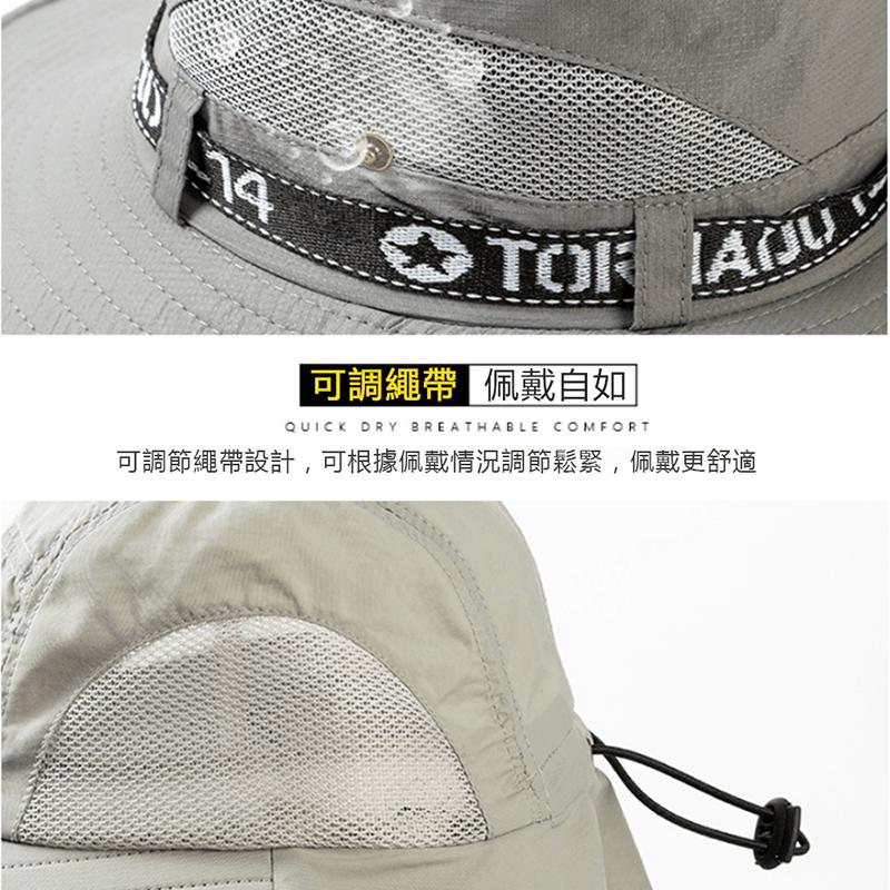 戶外防曬工地釣魚遮陽帽 7