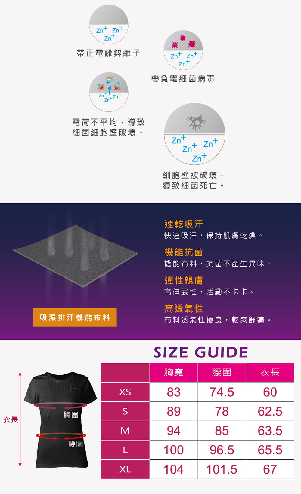 【MARIN】台灣製-鋅離子排汗logo T 2