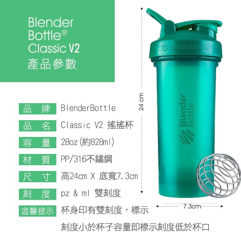 【果果堅果】乳清蛋白(30包/盒)+Blender搖搖杯任選 10